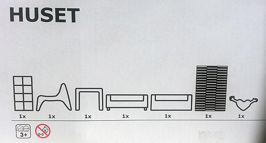 20130726a